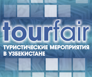 tourfair